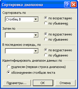 hello_html_m38d0fbc0.png