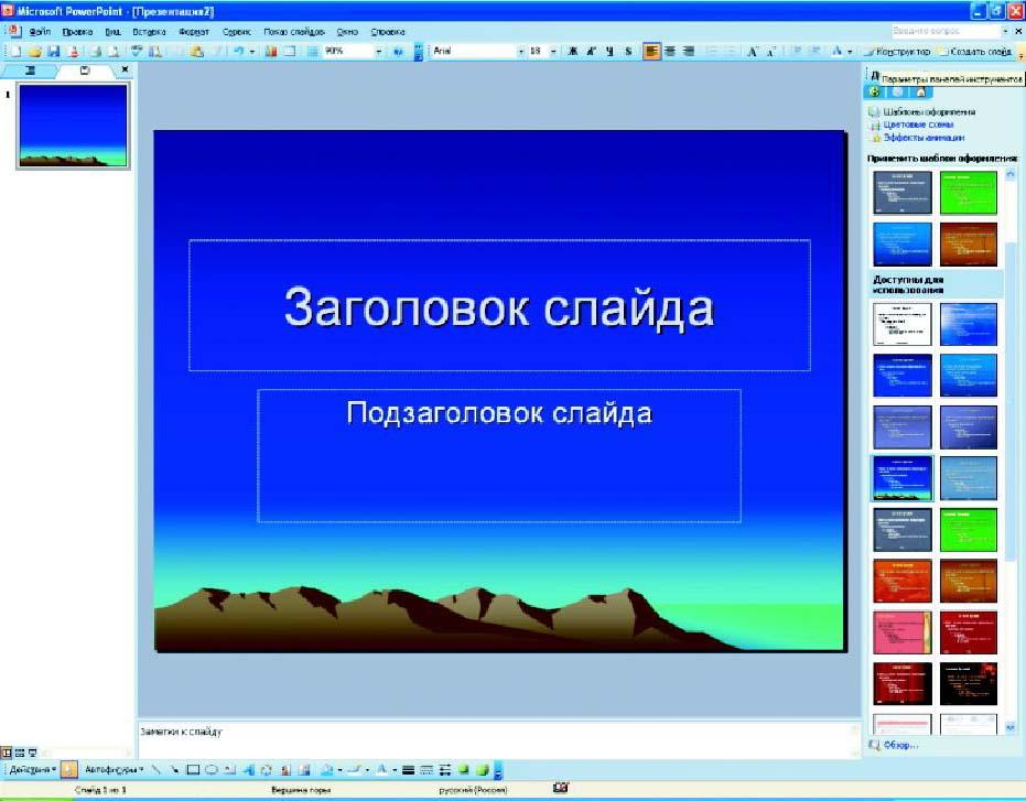 hello_html_m42654ae6.jpg