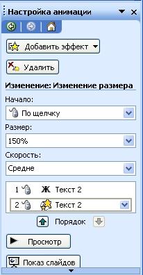 hello_html_m530c5ca3.jpg