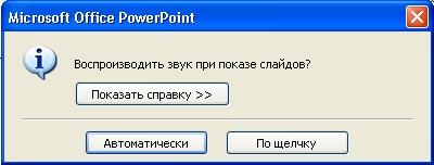 hello_html_m6a93f568.jpg