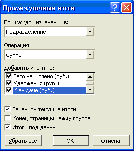 hello_html_m777a2c5b.png