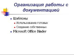 hello_html_mabc400f.jpg