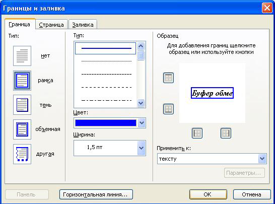 hello_html_md1239cd.png