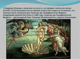 «Рождение Венеры» написано на холсте, его формат необычно велик (278,5Х 172,5