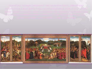 Нижний ряд посвящен центральной теме поклонения Христу, символически изображе