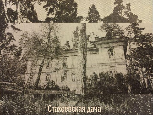 Еще в начале позапрошлого века елабужский купец Д.И.Стахеев облюбовал живопи...