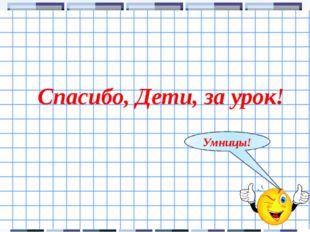 Литература и интернет-ресурсы Математика 5 класс. Зубарева И.И. Мордкович А.Г
