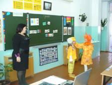 http://festival.1september.ru/articles/605733/img4.jpg