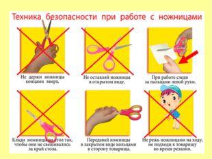 4. Квадрат для рук скатать в трубочку, кулачки перевязать. 5. Руки вставить в