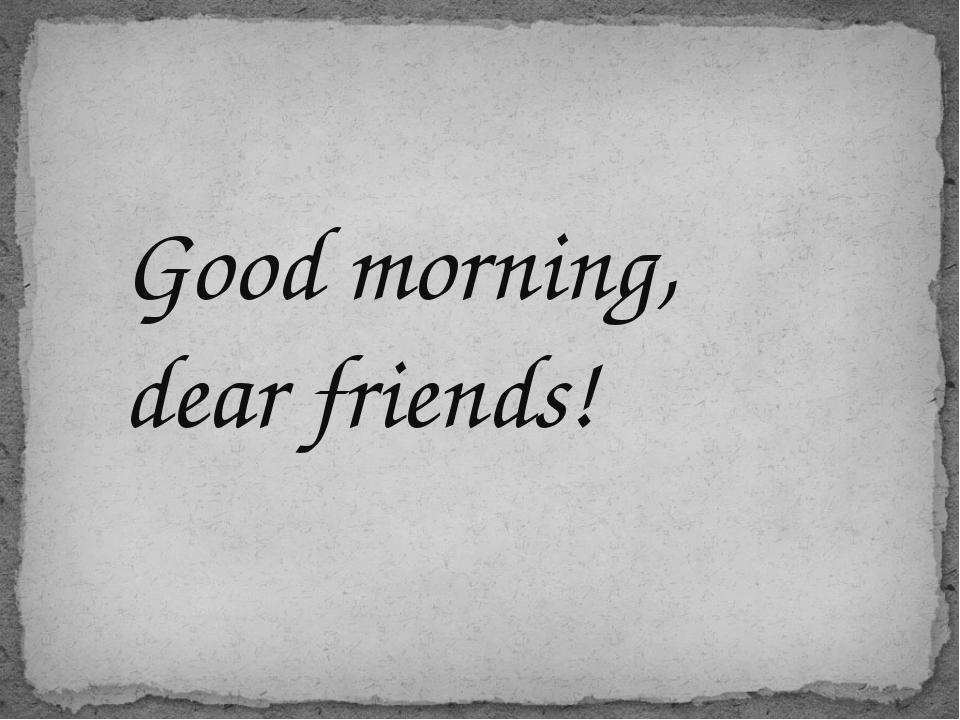 Good morning, dear friends!