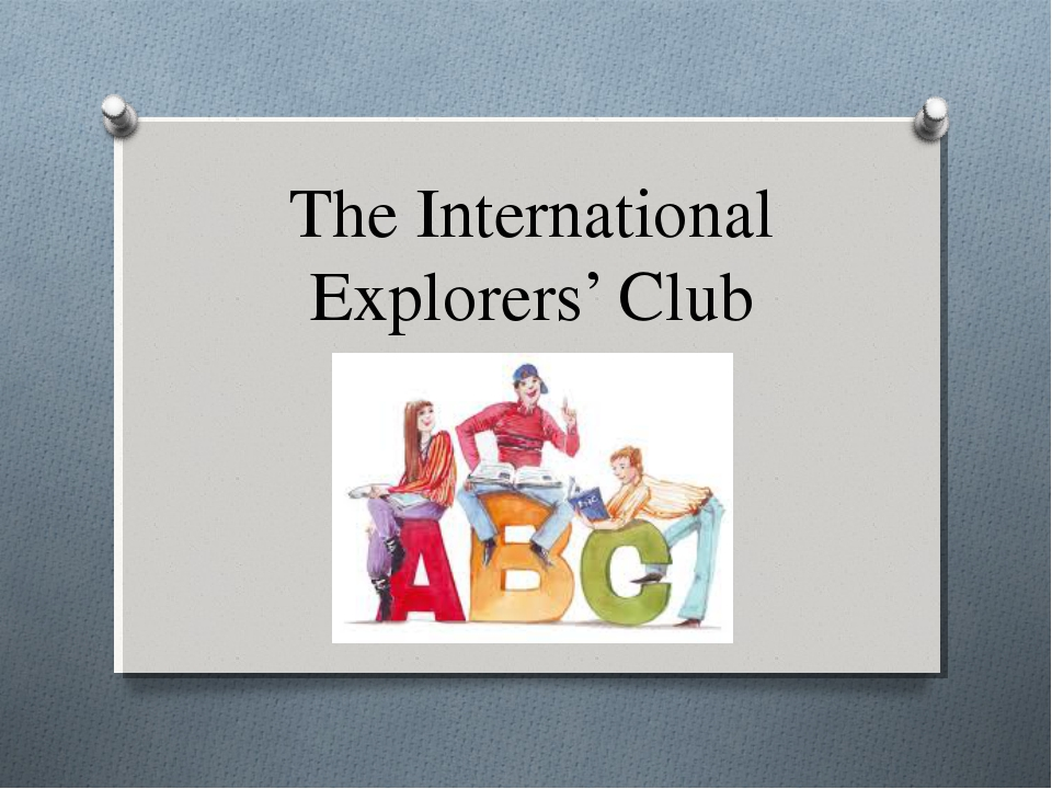 The International Explorers' Club