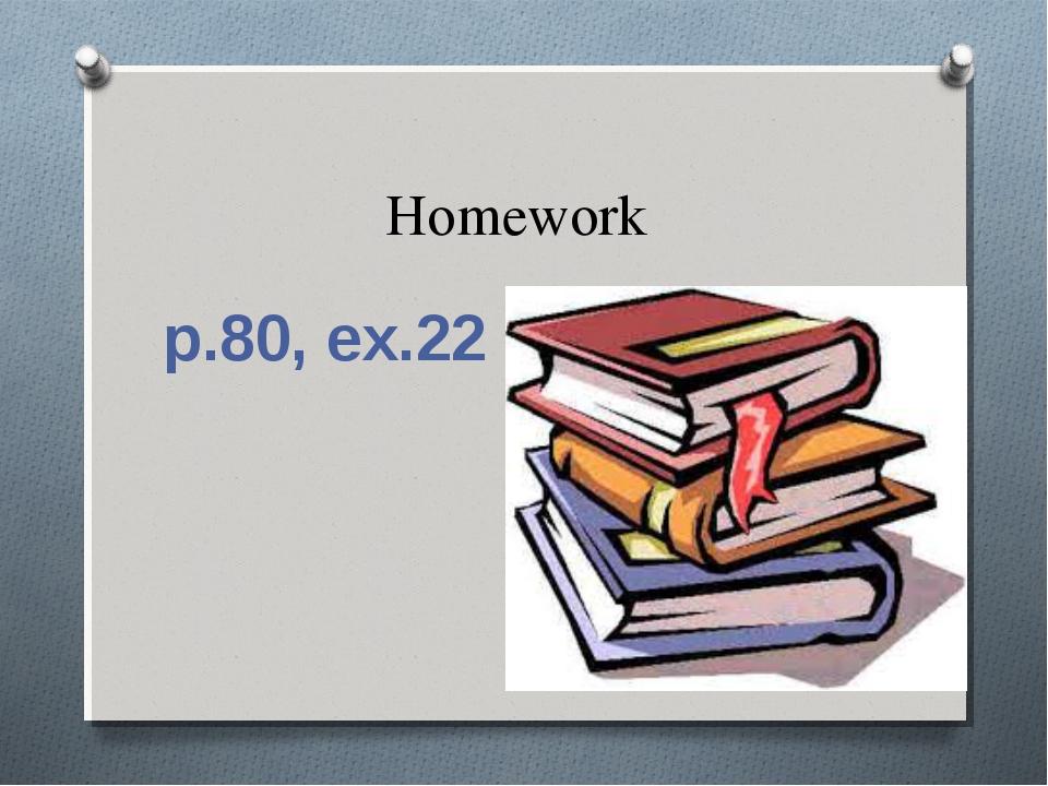 Homework p.80, ex.22