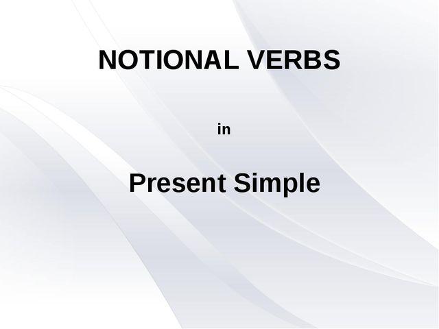 NOTIONAL VERBS in Present Simple