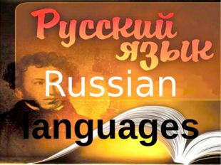 Russian languages
