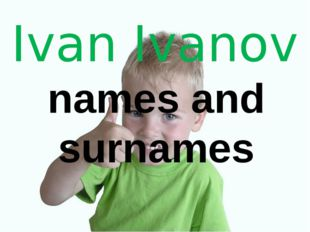 Ivan Ivanov names and surnames