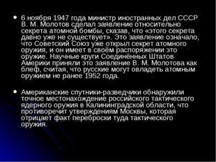 6 ноября 1947 года министр иностранных дел СССР В. М. Молотов сделал заявлени