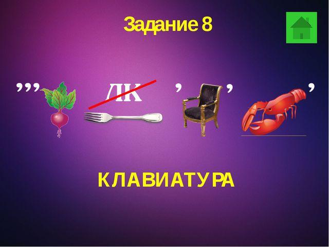 Задание 6 ВИНЧЕСТЕР