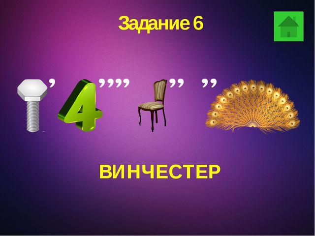 Задание 15 СКАНЕР