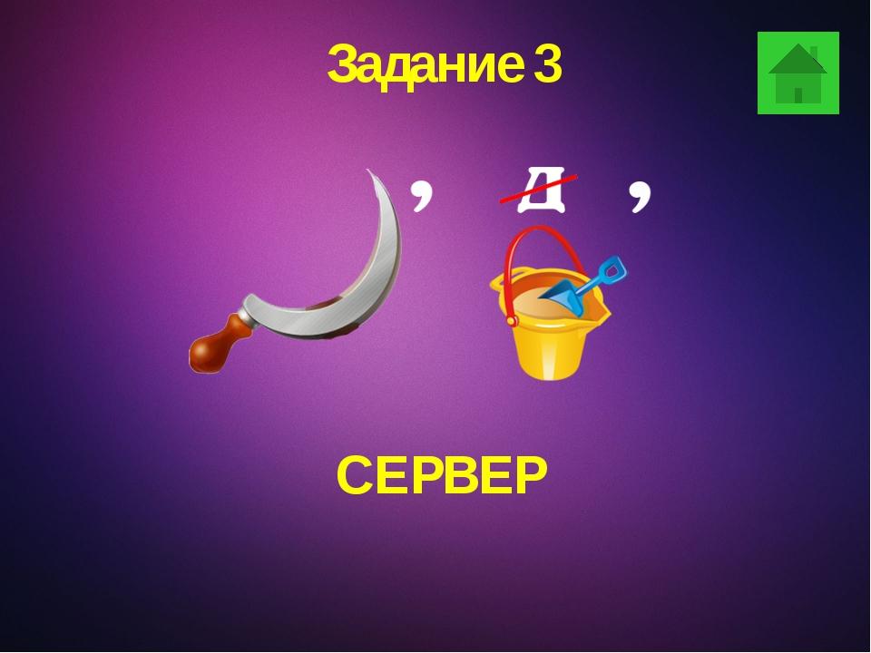 Задание 14 ГРАФИКА