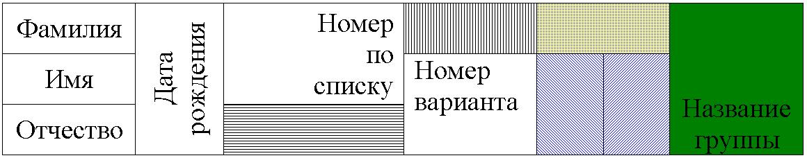 hello_html_m2fad0623.png