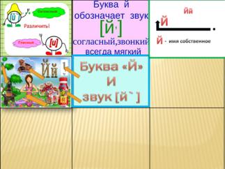 C:\Users\Admin\Desktop\Новый рисунок (1).png