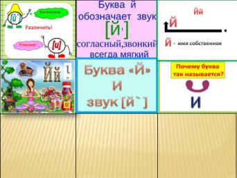 C:\Users\Admin\Desktop\Новый рисунок (2).png