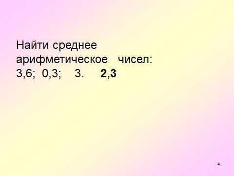 hello_html_52cd5cde.png