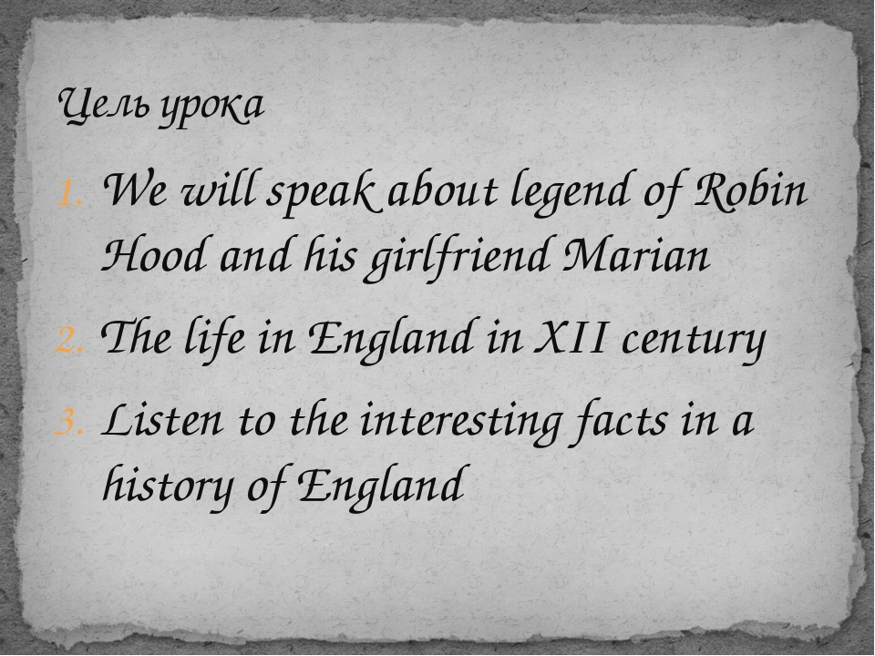We will speak about legend of Robin Hood and his girlfriend Marian The life i...