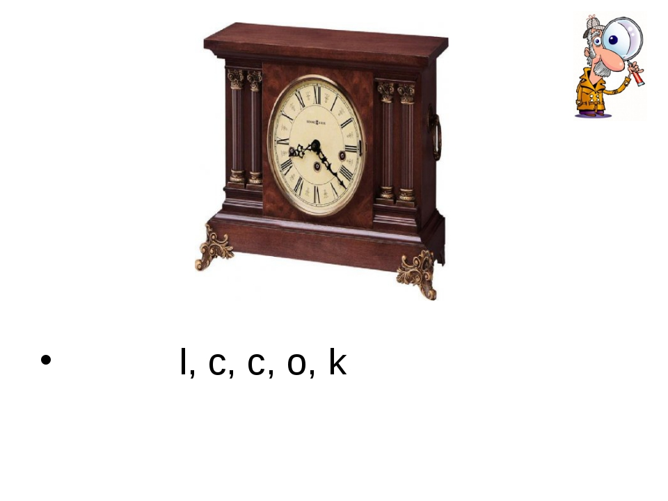 l, c, c, o, k