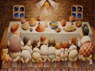 Празднование Рождества В праздник Рождества на Руси чтили традиции, поэтому д
