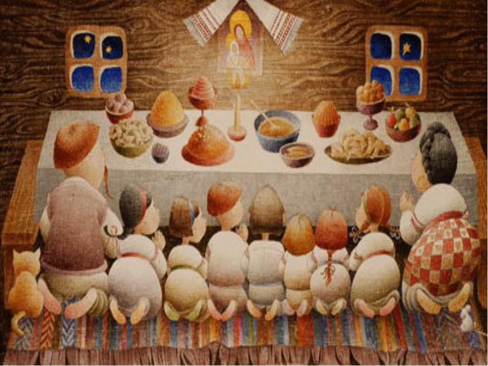 Празднование Рождества В праздник Рождества на Руси чтили традиции, поэтому д...