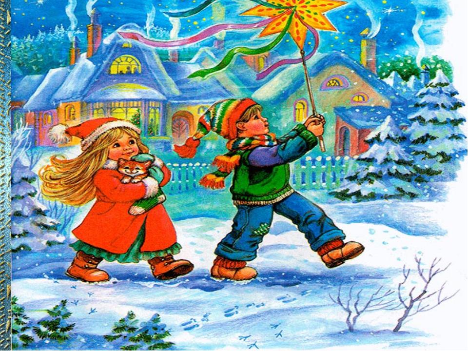 Символы Рождества и их значения Рождественская звезда В христианстве звезда о...
