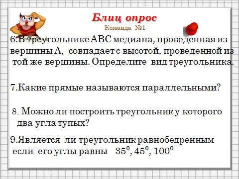 hello_html_3ea7633b.png