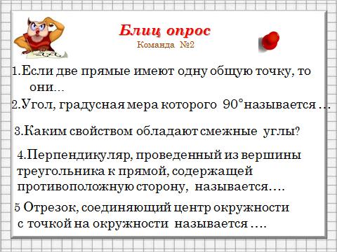 hello_html_71e7dd80.png
