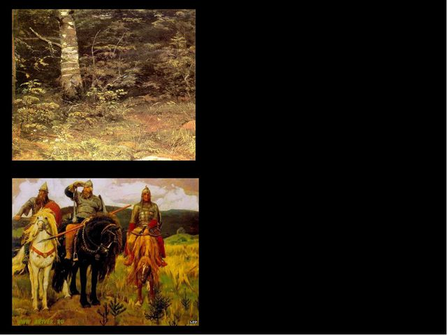 Длина картины Шишкина «Берёза и рябинки» 4 дм, а ширина 3 дм. Найти периметр...