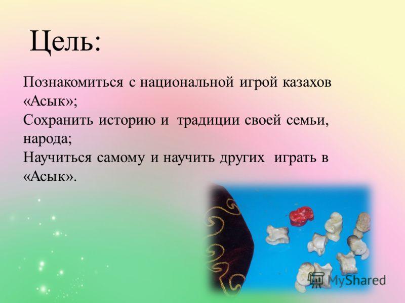hello_html_m5832e060.jpg