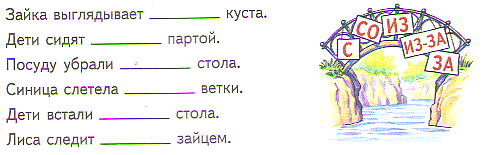 hello_html_m10efe0ce.png