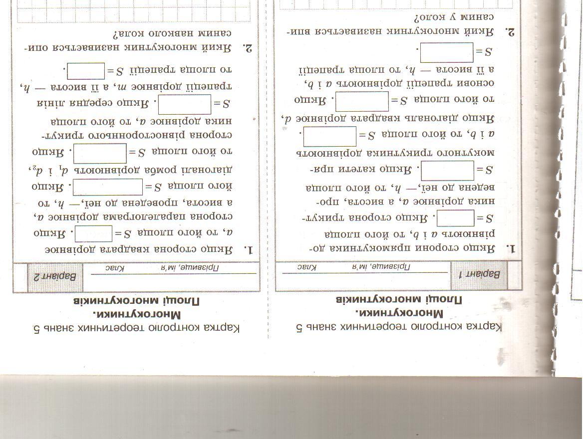C:\Documents and Settings\User\Мои документы\Мои рисунки\Изображение\Изображение 213.jpg
