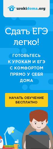 http://videouroki.net/public/files/ud_banner5_180%20%281%29.png