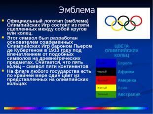 Олимпийский флаг Официальный флаг Олимпийских Игр представляет собой изображе