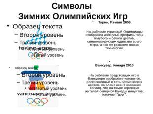 Хочу рассказать вам о нашей землячке, участнице пяти Олимпиад, восьми чемпио