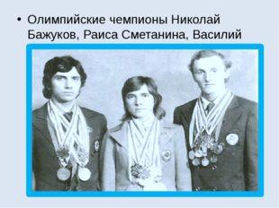 Раиса Сметанина родилась в селе Мохча Ижемского района Республики Коми 29 фе