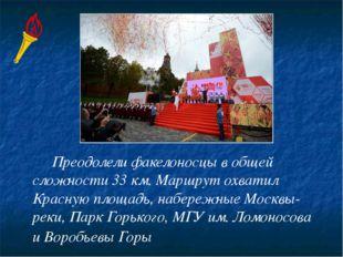 На Крымской набережной Москвы-реки зрители тепло приветствовали народного ар