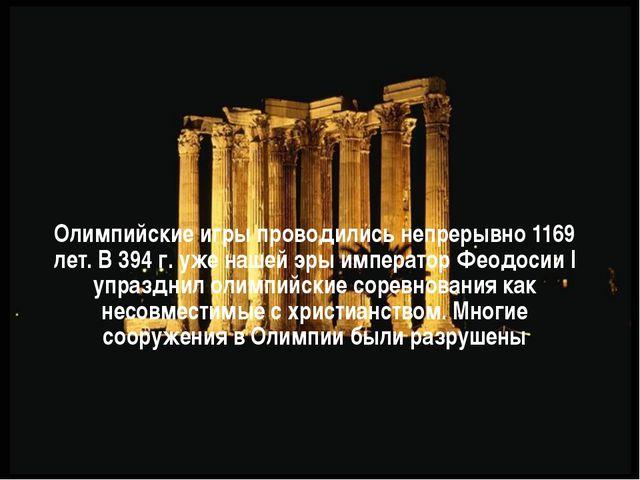 Возрождение игр Увлеченному спортивными идеалами древних олимпийских игр, Пье...