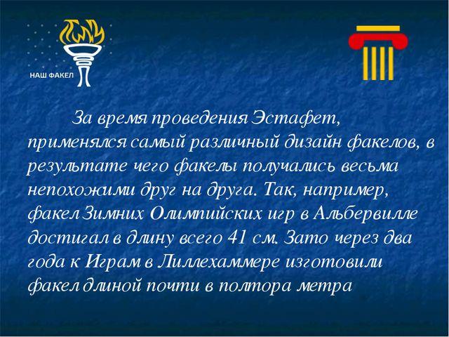 При поддержке Правительства РФ в уникальном городе-курорте Сочи возведен ряд...
