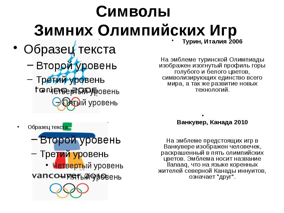 Хочу рассказать вам о нашей землячке, участнице пяти Олимпиад, восьми чемпио...