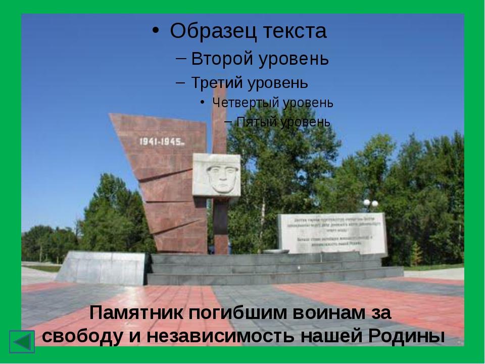 Игра «Определи на слух» 4б «Три танкиста» «Катюша» Звук выстрелов из пулемета