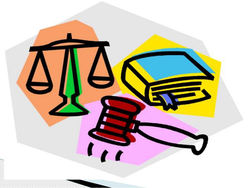 картинки для презентации правовой статус услуги