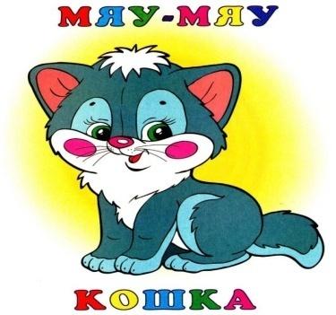 http://kladraz.ru/images/photos/medium/b05bf587ec7ce83518b72eb0d011a353.jpg