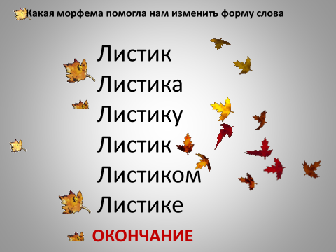 hello_html_m5b214f2b.png